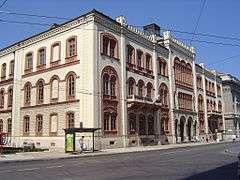 Rektorat Beograd Univerziteta